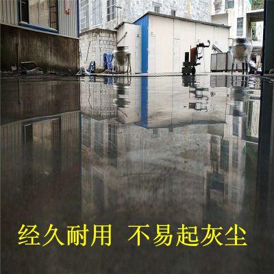 河南许昌、漯河厂房混凝土固化施工、三门峡金刚砂固化地坪