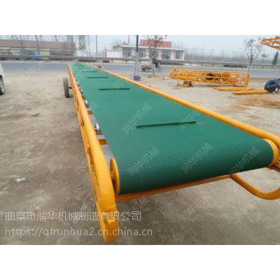 输送能力大移动式皮带机 化肥装卸车用传送带 小型流水线输送机 润华