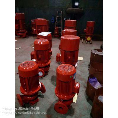 国标多级消防泵XBD6/5-HY恒压切线水泵规格/稳压增压设备调试