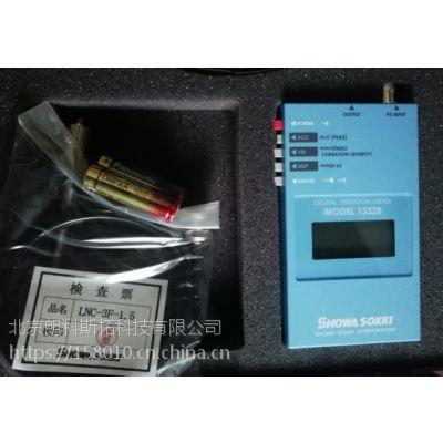 SHOWA昭和测器MODEL-6105B代理