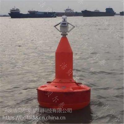 环海耐撞击塑料航标分体组装式海上浮标