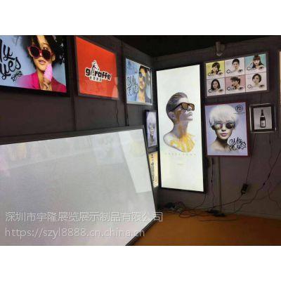 深圳宇隆专业,超薄卡布磁吸灯箱(导光板)大灯箱可做1200*2400*60MM长方形
