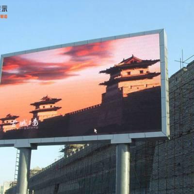 安徽芜湖户外P8双立柱防水超大型视频播放LED显示器大电视大屏幕