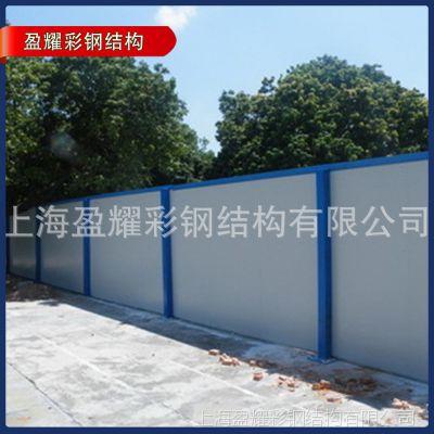 厂家直销 夹芯板工地围墙 彩钢板围墙 临时围墙