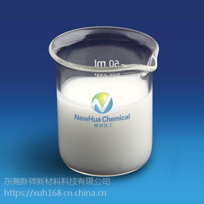深圳水性单组份高耐醇哑光乳液销售 高硬度水性单组份高耐醇哑光乳液生产厂家