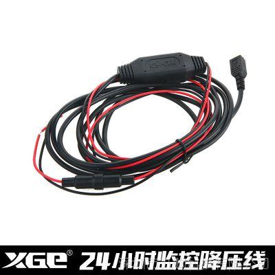 厂家直销 降压线行车记录仪低压保护24v12v转5v通电宝足2.1A