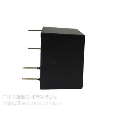小体积AC-DC模块电源9V7W测量仪器电源模块
