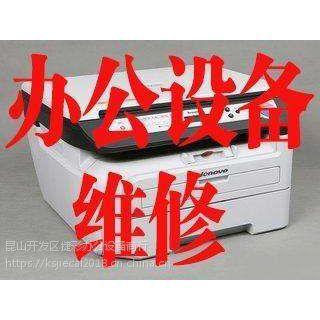 昆山OKI打印机粉盒