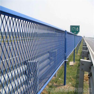 云南 高速公路防眩网 朋英 低碳钢丝 公路桥梁高速隔离护栏网