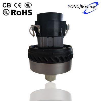 干湿真空水过滤吸尘器电机V4Z-A30-D_串激吸尘器电动机马达SZYONGJIE MOTOR