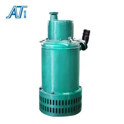 安泰泵业BQW矿用防爆污水泵经久耐用
