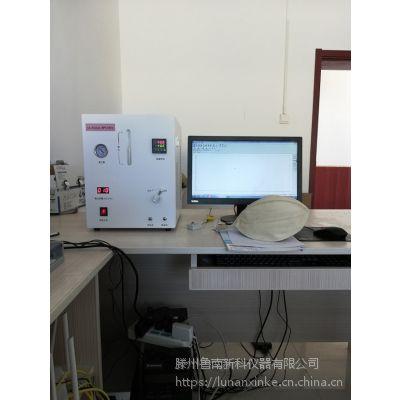 新科仪器GS-8900A型天然气专用快速分析仪,氮气分析仪