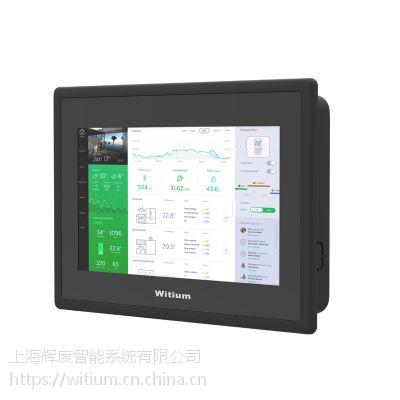 辉度hmi人机界面触摸屏彩色触摸屏7寸串口屏Android系统WTH407A