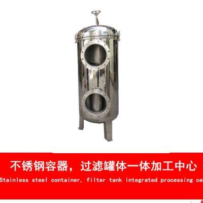 广旗供应洛阳市新安县水处理废水过滤器 除浑浊悬浮物杂质效果显著