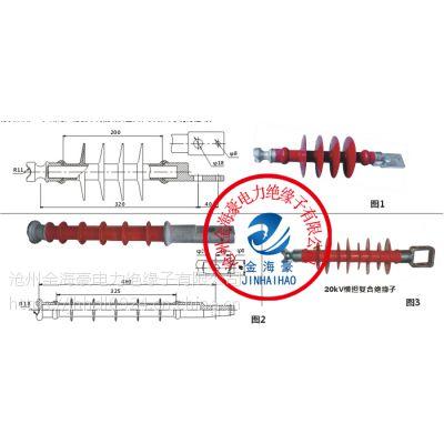 FS-110/10横担复合绝缘子