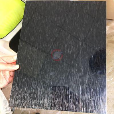 高比雪花砂黑钛不锈钢装饰板材 304不锈钢磨砂板加工厂