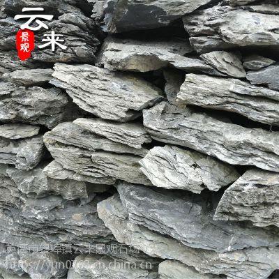 假山叠石,假山峰石,广东英石假山
