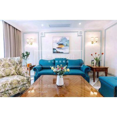 贵阳别墅室内设计风格|豪华富丽|别墅室内设计欧式风格
