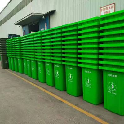 240升加厚垃圾桶可上挂车厂家