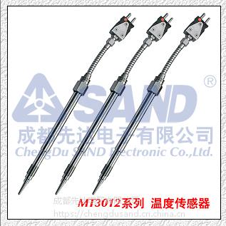 石油化工、纺织化纤机械专用 MT系列熔体温度传感器 成都先达