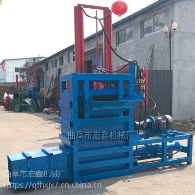 大吨位多功能液压打包机 液压防爆油漆桶压扁机 塑料膜液压打包机