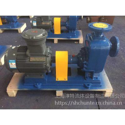 ZX卧式不锈钢自吸离心泵厂家/ZX卧式自吸清水泵