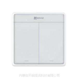 【五一新品】智能墙壁开关P1(智能音箱控制、光线感应、玻璃面板)