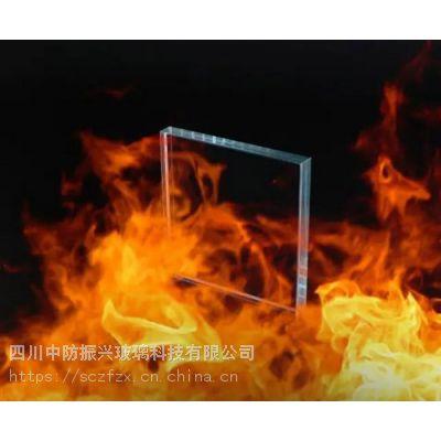 四川A类两小时复合隔热型防火玻璃