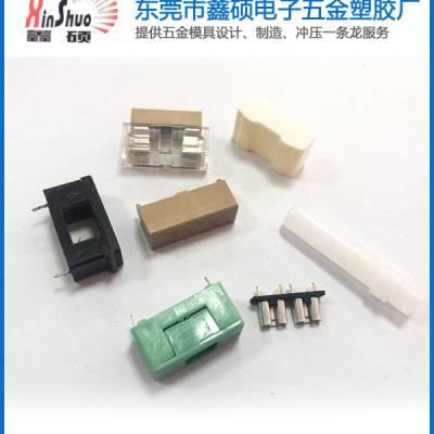 pcb焊接端子厂-东莞焊接端子-焊接端子