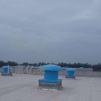 厂家直销厂房屋顶送风机DWT-I-7 玻璃钢屋顶风机FDWT