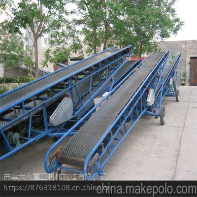 黄冈市耐高温胶带输送机 槽型加料皮带机六九重工