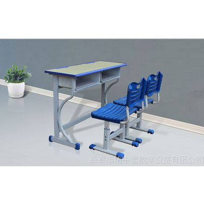长春套装课桌椅多款式组合课桌椅