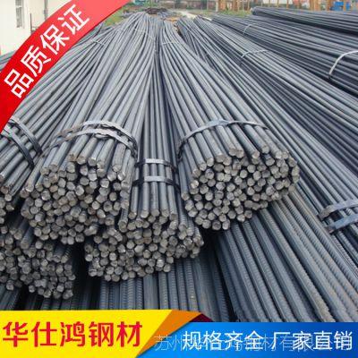 热轧HRB400E国标中标厂标非标螺纹钢三级抗震钢筋可拆包零售