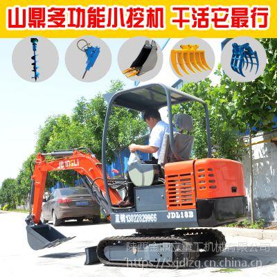 国产2吨微型挖掘机价格金鼎立小挖机制造商