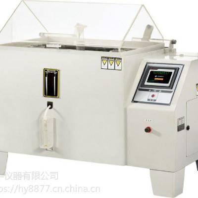 QB/T2155-2018 恒宇 HY-952C盐水喷雾试验机