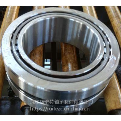 供应WRT品牌EE280700D/281200英制双列圆锥滚子轴承