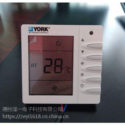 唐山中央空调控制面板厂家