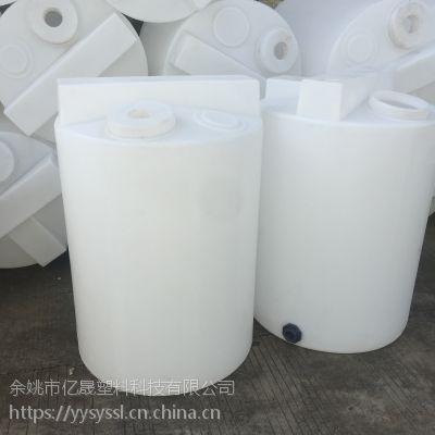 500L洗衣液搅拌装置 化工液体中和加药罐