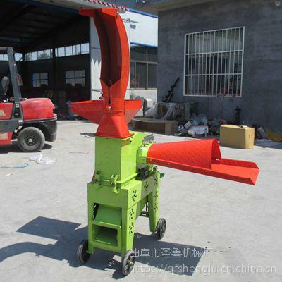 供应圣鲁520型多功能铡草揉丝打浆粉碎一体机