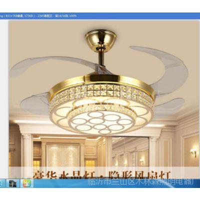 吊扇灯餐厅风扇灯客厅欧式水晶简约带电扇灯的家用风扇吊灯工业风