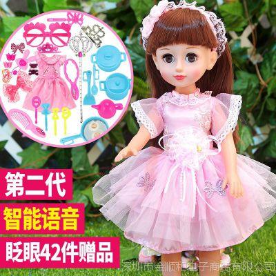 JSH别墅城堡-超大90厘米大礼盒芭比娃娃套装女孩公主单个男裙子豪