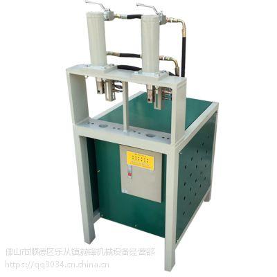 防盗网冲孔设备 液压冲孔机 不锈钢冲孔机模具