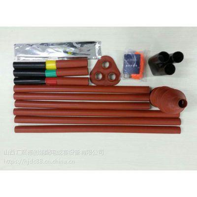 大同三芯JSY-10/3.3高压电缆中间接头厂商批发_大同高压电缆附件
