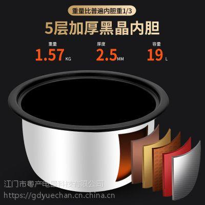 商用饭锅大容量45升多人食堂饭店餐馆茶楼快餐店鼓型老式电饭煲