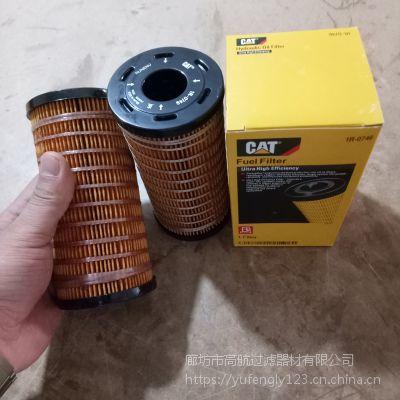 1R-0746卡特机油滤芯纸质发电机组机油滤清器