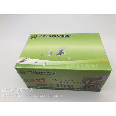 南宁哪里有盒抽纸订制 上林农村商业银行盒抽纸
