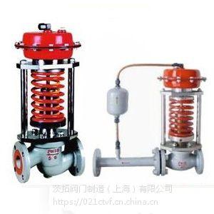 ZZYP-16C自力式压力调节阀,气体蒸汽水减压稳压阀