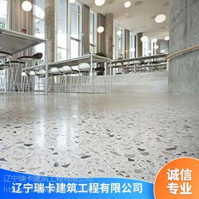 西卡专业固化地坪施工//西卡固化地坪材料 正品保证