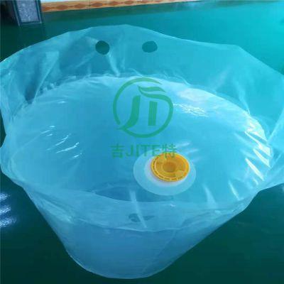 涂料桶内袋 可直立的圆底袋 大阀门圆底袋 化工桶防潮内衬袋