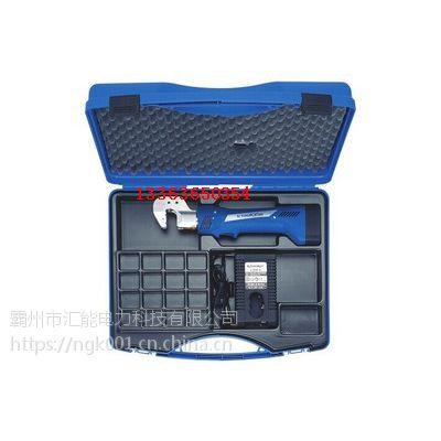供应迷你型充电式压接钳EK15/50迷你型充电式压接工具 汇能